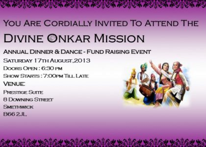 Invitation to Our Annual Dinner Concert