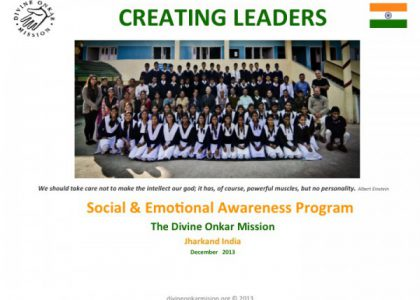 DOM LAUNCHES LEADERSHIP PROGRAM IN INDIA 2013